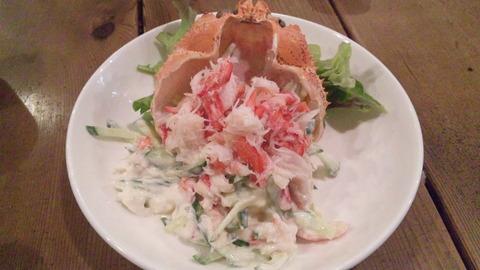 食道楽:①ズワイ蟹のサラダ1299円161218
