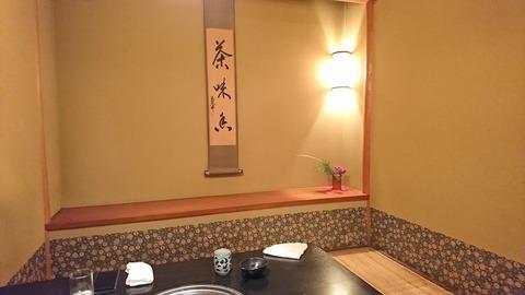 別亭鳥茶屋:店⑥半個室の様子180209
