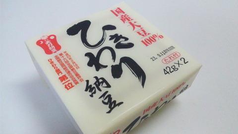 国産大豆100%ひきわり納豆:①箱姿110919