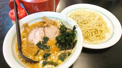 ピリカ:①味噌つけ麺650円170718