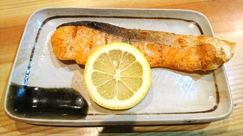 亀寿司:⑥焼き鮭191103