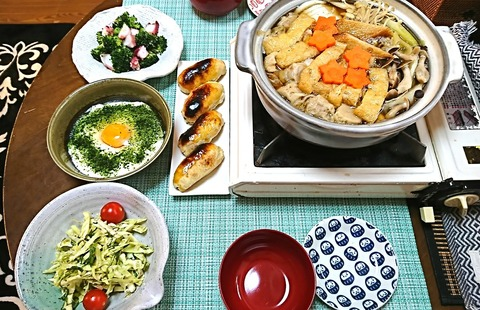 家ご飯9:①肴5品201221