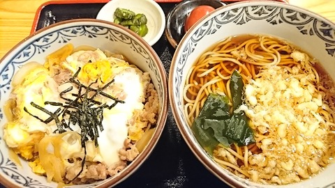 美濃庵:①開化丼セット900円190502