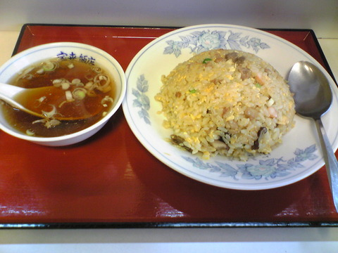 中華料理宝来飯店:①五目炒飯700全景100911