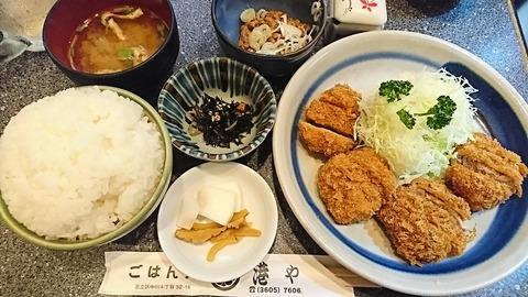 港や:①ヒレカツ定食980納豆120円190723