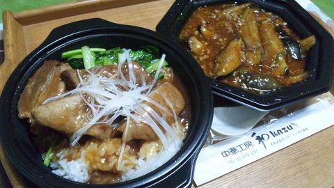 和:①角煮丼大盛1000マーボーナス1050全160426
