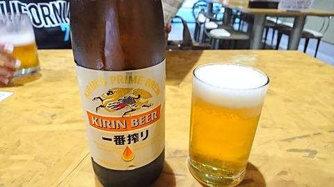 誠月:②大瓶ビール600円191008