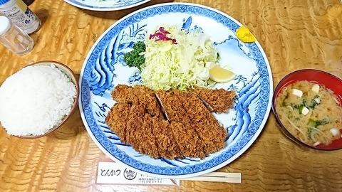 関平:①棒ヒレ定食3030飯大150円190406