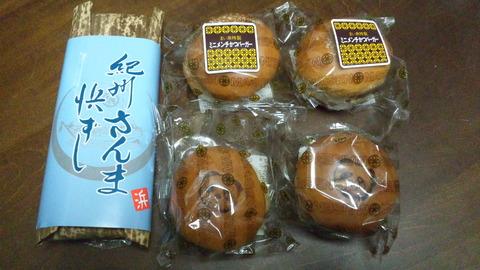 THE GARDEN:①さんま浜ずしバーガー2種全120418