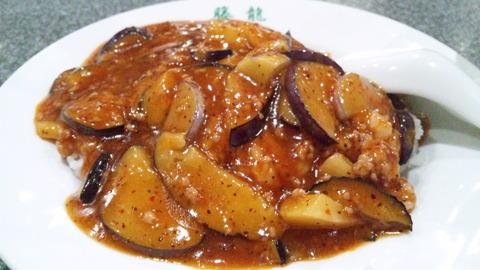 藤龍:③茄子丼700円131023