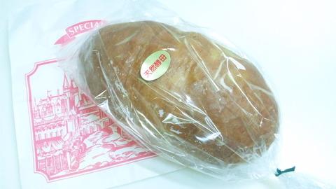 舞い鶴:①天然酵母ぶどうパン850袋姿151205