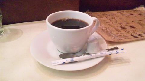 丘:①ホットコーヒー430円161211
