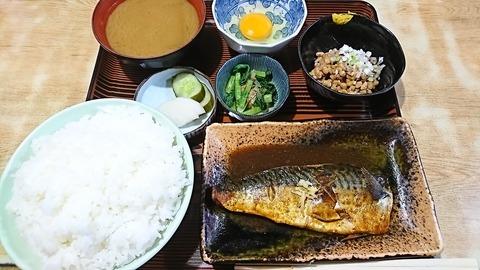 常盤仙食堂:①日替り定食納豆卵180827