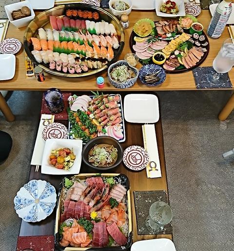 1月2日の晩ご飯:①全景200102
