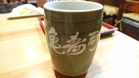 亀寿司:⑩茶の湯飲み191103