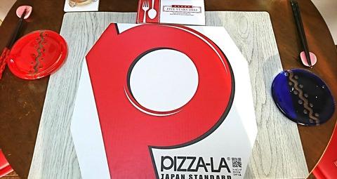 ピザーラ:①Lサイズピザサイド箱姿201229