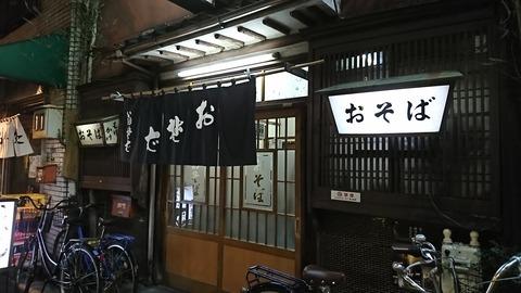 翁そば:店②入口191221