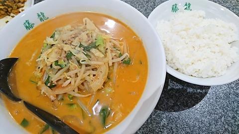藤龍:①味噌ラーメン700ライス200円181217