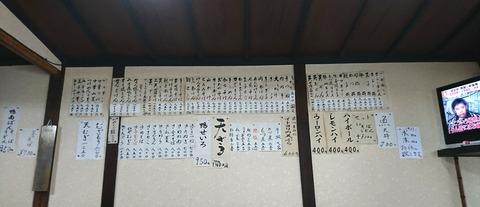 大村:⑩壁に貼られた品書き190728