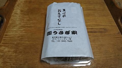 いきなり団子:①三種パック包装姿170129