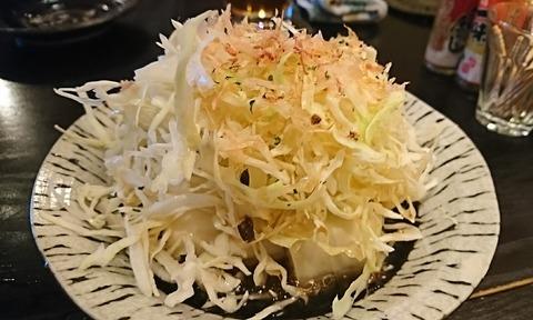 上木家:③豆腐サラダ200円190830