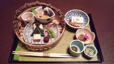 京料理美登幸:②祇園御膳和三種湯葉造籠盛全110808