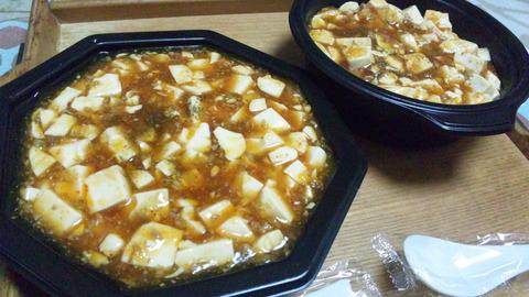 和:①麻婆豆腐840マーボ丼680全150524