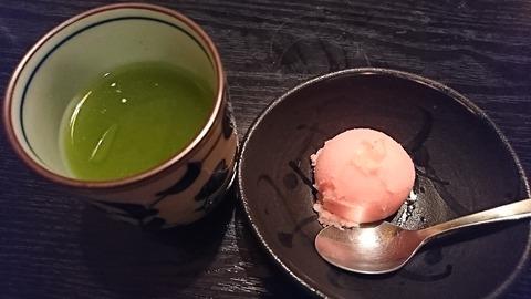 別亭鳥茶屋:⑯月コース5775デザート180209
