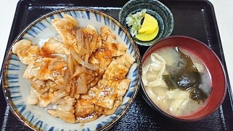 昇龍:①豚焼肉丼680円180314