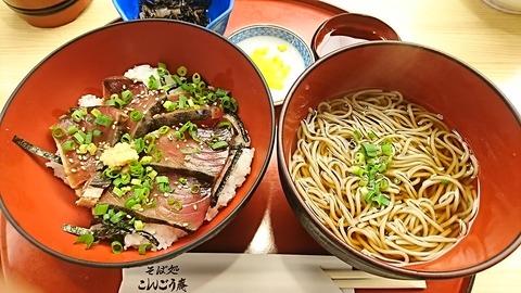 こんごう庵:①初カツオ漬ケ丼定食190512