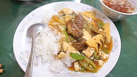 きもり:⑨角煮中華丼990円191109