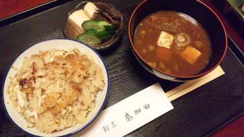 奈加多:①6千円コース食事全景150919