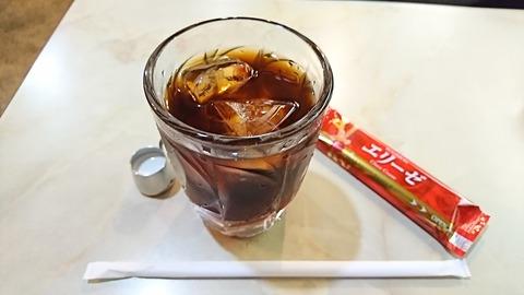 こころ:①アイスコーヒー350円180412