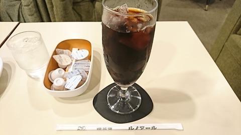 ルノアール西日暮里:①水出しアイスコーヒー630円180907