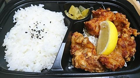 ガスト:⑥若鶏ノ唐揚ゲ弁当550円190212