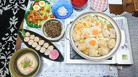 家ご飯9:①肴6品210106