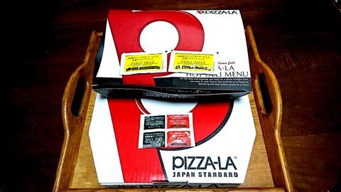 ピザーラ:①ピザ&ファミリーバスケット箱姿190613