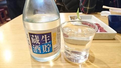 えんぱち:⑧菊正宗生貯蔵酒650円171202