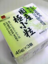 北海道産鈴丸極小粒大豆を100%使用 国産極小粒:?包装姿