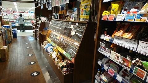 KALDI:店⑪店内の様子180420