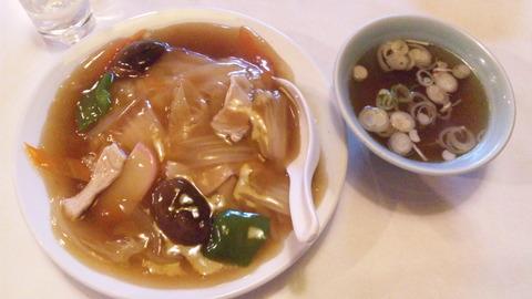 たまき:①中華丼500円161108