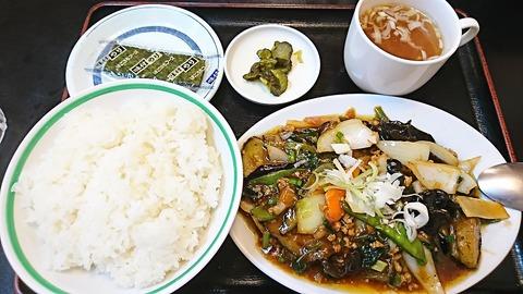 ピリカ:①ナス定食920円190327