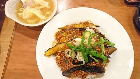 竹:①マーボーナス丼750円180307