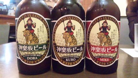 てんたけ:①神楽坂ビール飲み比べ160421