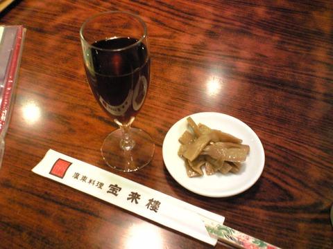 宝来樓:①甕出し紹興酒930円101204