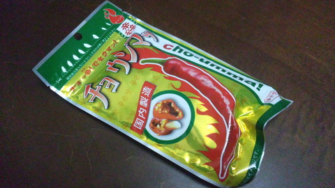ソウル市場:①チョウンマッ激辛210円袋姿120428