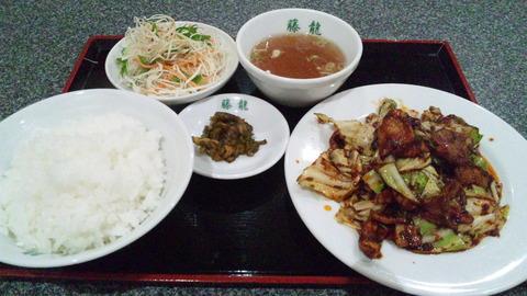 藤龍:①回鍋肉定食850円全景130612