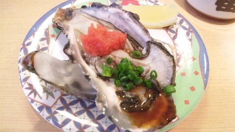 大番:①生牡蠣180円140202