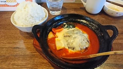 玄妙:①トマト&チーズ200g飯大1480全170212
