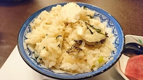 熱海④:16鯛釜飯茶碗に盛って190925